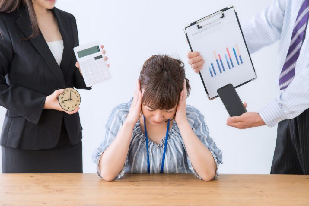 営業事務のストレスは早めに解消を!自分と周りができる解決策とは?