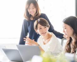 めんどくさい女ばかりの職場での心得と管理職が取るべき対策