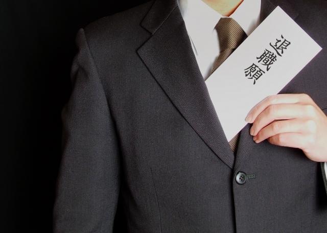 新人が入ってはすぐやめる職場に入社してしまったらどうするべき?