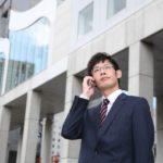 休日に会社携帯の電源は切るどころか持たないべき!日本社会の闇に迫る