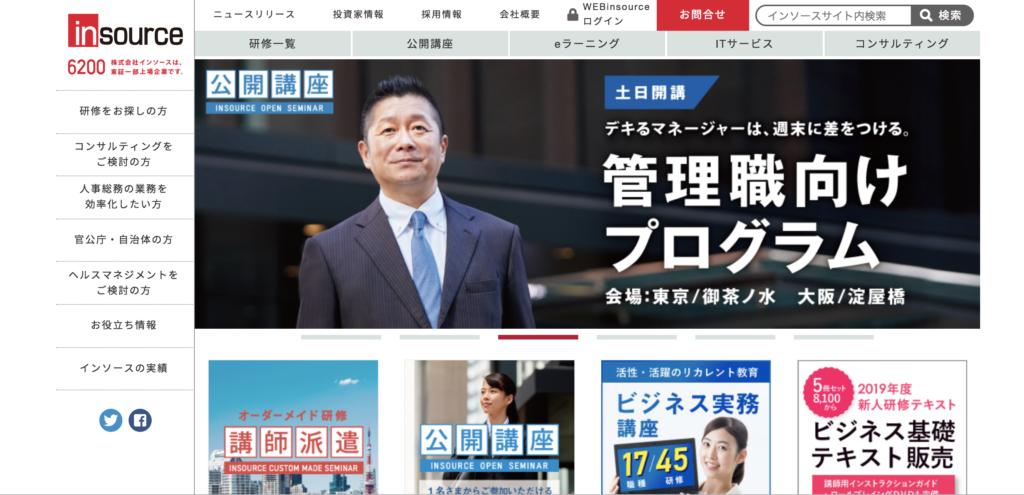 【保存版】沖縄県での社員研修会社ランキング!ベスト10