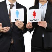 男女の出張で気をつけるべきポイント4つ!セクハラや誤解を生まない為に