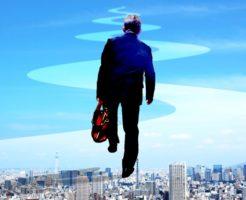 【助成額1000万円も】高齢者雇用に関する助成金5つのコースを徹底解説!