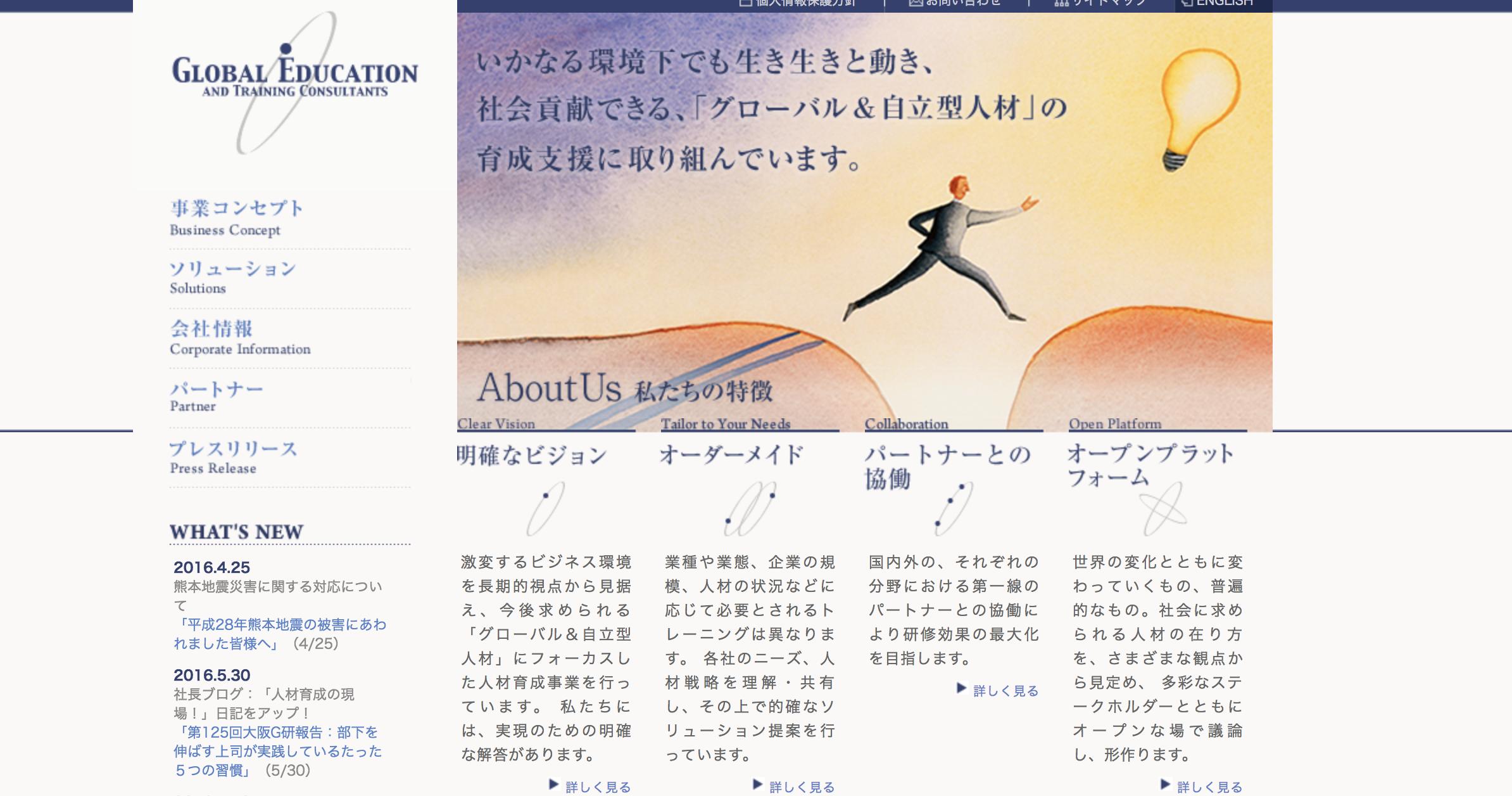 【保存版】外国人社員向けの研修を実施している研修会社おすすめ10選