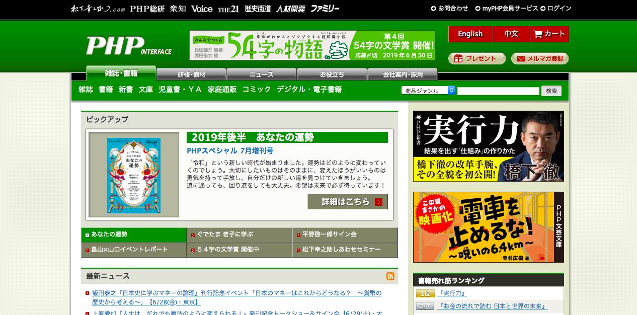 【保存版】京都府でオススメの社員研修会社10選